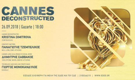 Cannes Lions 2018: Cannes Deconstructed