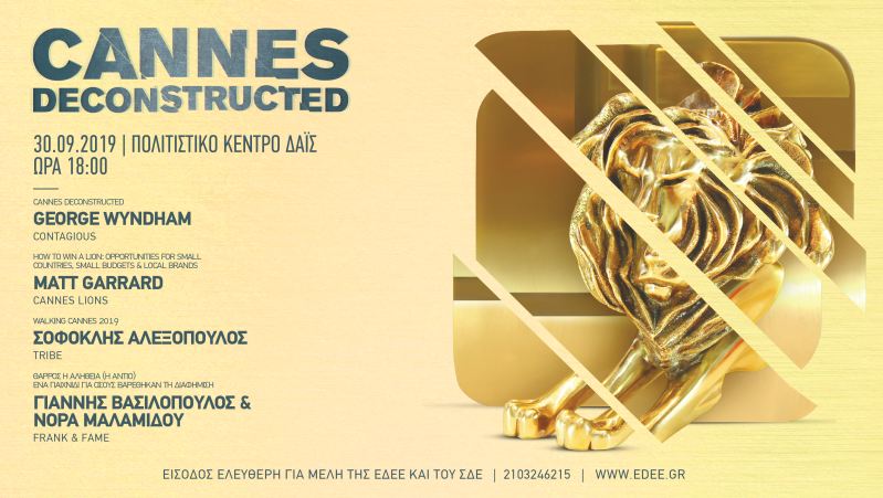 Cannes Lions 2019: Cannes Deconstructed